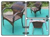 Outdoor sofa chair