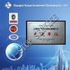 Shanghai Purchasing Agent