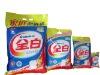 Quanbai Washing Powder