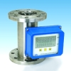 LZ-C type liquid crystal display metal tubular flow meter