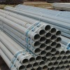 Galvanized Tube/Galvanized Steel Pipe/Galvanized Steel Tube