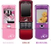 brand mobile phone,latest mobile phone,mobilephone