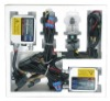 hid kit,xenon hid kit,xenon kit,hid xenon kit,hid bulb,hid conversion,hid conversion kit,auto xenon hid,auto hid,car hid lamp