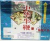 Zhong Hua Niu Bian,herbal extract,botanical extract,health product