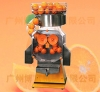 Orange Juice Extractor