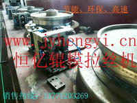 High active steel wire drawing equipment