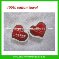 Heart shape compressed towel