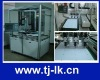 YCA-13 Card Antenna Embedding Machine (INLAY machine, contactless inlay machine, mifare card machine, RFID card machine)