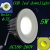 LED ceiling light,5W,AC180-260V,warm white& white,aluminum oxide,W95*H60,led COB downlight for tunnel,stage,Retail