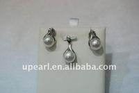 11-12mm AAA pearl sets