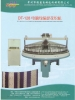 DT-128 Automatic Seamless Jacquard Knitting Machine