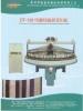 DT-128 Automatic Seamless Jacquard Knitting Machine