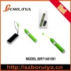 Superior Capacitive Touch Pen with Strap for iPad 3