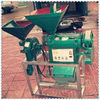 Hot selling mutifunctional rice mill for sale