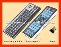 Keyboard Remote Control google tv supplier
