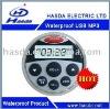 Spa/ Hot Hub/Marine Waterproof MP3 player