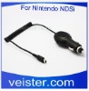Car charger for Nintendo DSi