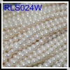 Special Price Wholesale 7-8mm Semi-Natural Freshwater Potato Round Pearl Necklace