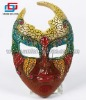 Fashion paty dance mask