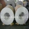 Aluminum Coil 5052