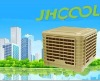 Mauritius Commercial/Industrial Evaporative Air Conditioner