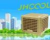 Mauritius Commercial/Industrial Evaporative Air Conditioner