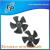 Microwave Oven Parts microwave oven fan blade