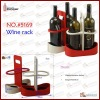 2 bottles fuax leather wine rack