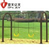 garden swing ,children swing