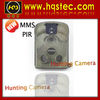 New gsm mms security camera with PIR detection
