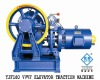 YJF180WL-VVVF Geared Elevator part/machine