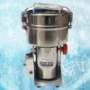 100g~1250g Swing SS spice grinder