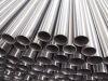 Titanium and titanium alloy seamless tube & pipe