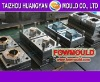 plastic injection container mould