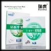OEM Anti-ageing and Anti-wrinkle Facial Mask(aloe vera face mask)