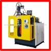 0~3.5L Single Station Automatic Extrusion Blow Moulding Machine HWB55