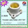 LH517 E27 4A 250V White New Durable Practical Porcelain/Ceramic Lamp Holder