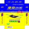 DUOKE Self-heating Analgesic Muscular and Skeletal Pain Relief Moxibustion Patch