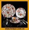 New Fine Bone China 8-Pieces Dinner Set 2A663