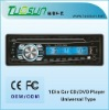 One Din Car CD Player with Radio, USB and SD Bluetooth Functions, 4-channel Output
