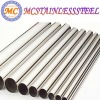 tp304/tp304l/sus306/sus306l stainless steel pipe