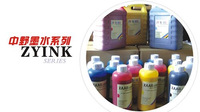 Solvent ink for Xaar500