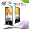 Full HD LCD Media Player standing design ST-AD Player-0001