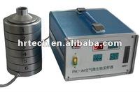 Microbial Air Sampler