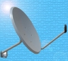75CM Ku band satellite dish,satellite antenna