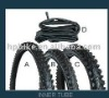 With AV inner tube for bicycle bikes