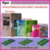 2012 China professional thermal bound 4x6 photo album