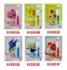 012053 cosmetics