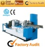 CDH-200-400 Two Color Printing Napkin Machine