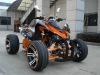 EEC 250cc China racing ATV